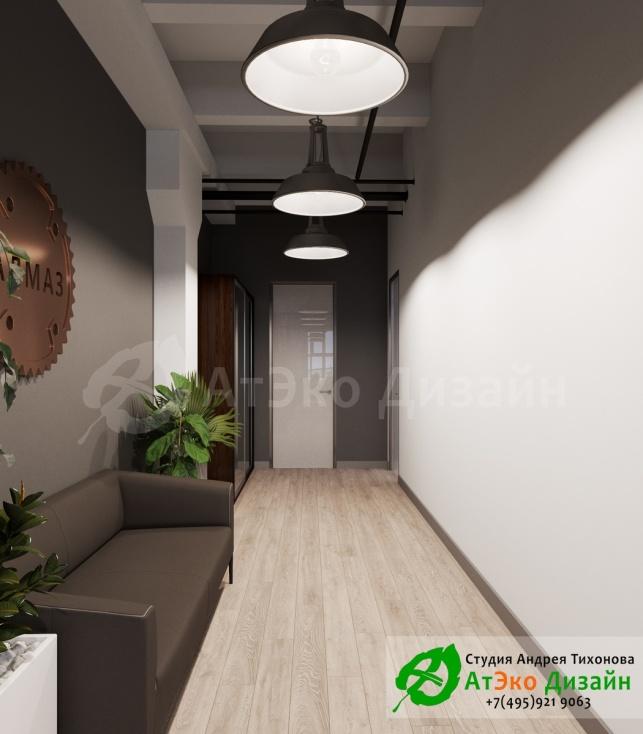 Almaz_Hall2