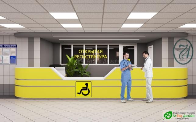 Поликлиника№74 дизайн интерьера зоны Ресепшен