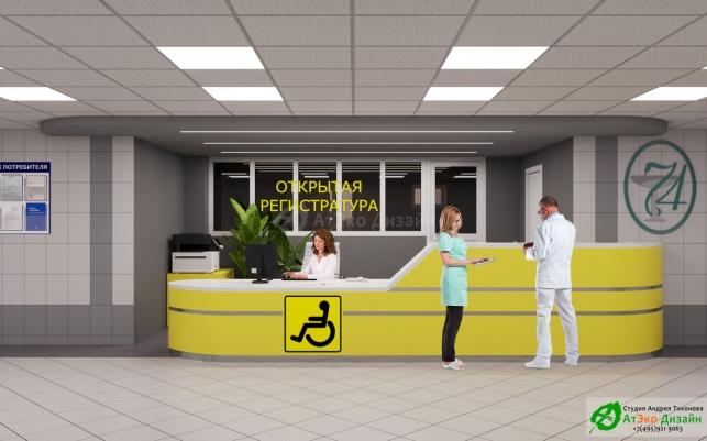 Поликлиника№74 дизайн интерьера зоны Ресепшен вариант 2