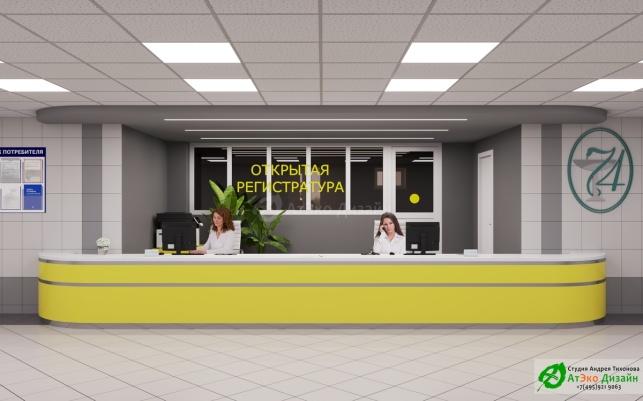 Поликлиника№74 дизайн-проект интерьера зоны Ресепшен
