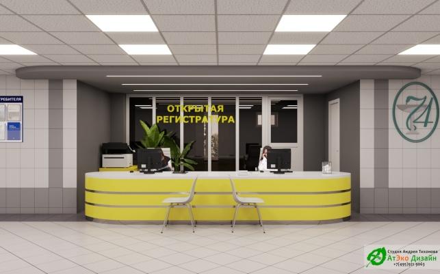 Поликлиника№74 готовый вариант дизайна интерьера зоны Ресепшен