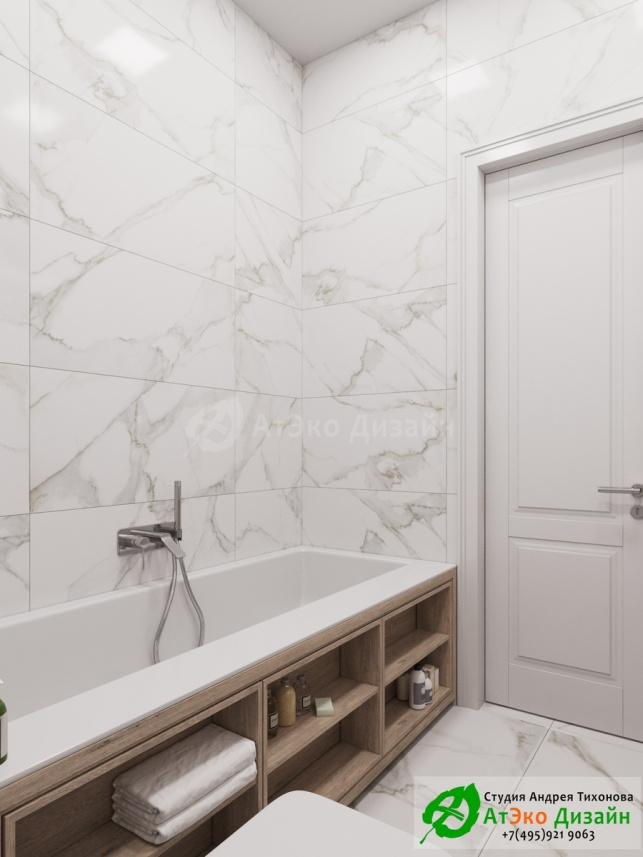 Сколково медовая дизайн ванной комнаты