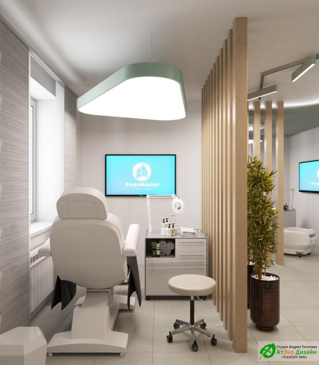 Дизайн-проект кабинета подологического центра