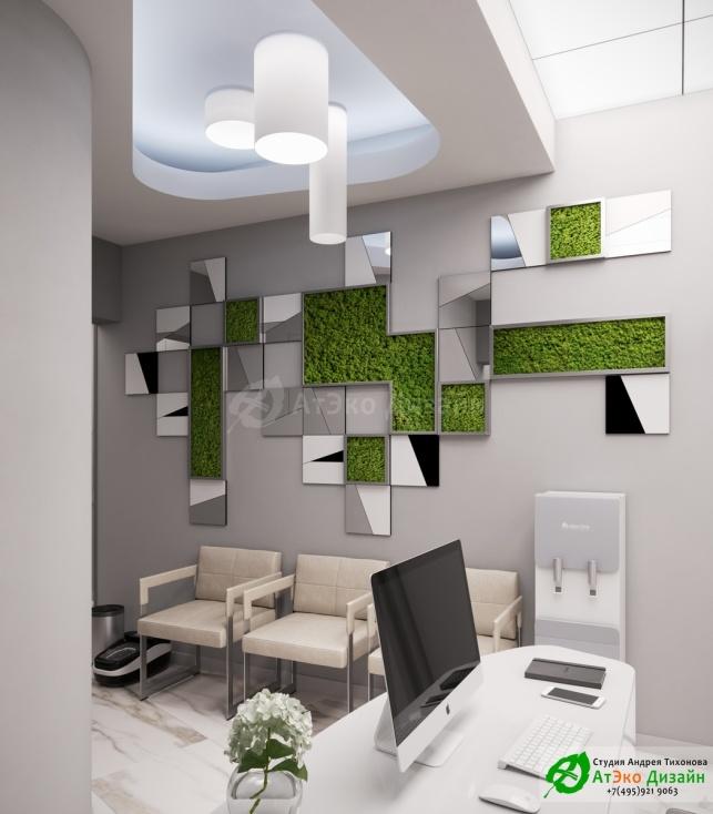 Дизайн-проект косметологического салона на Фрунзенской набережной зона ожидания