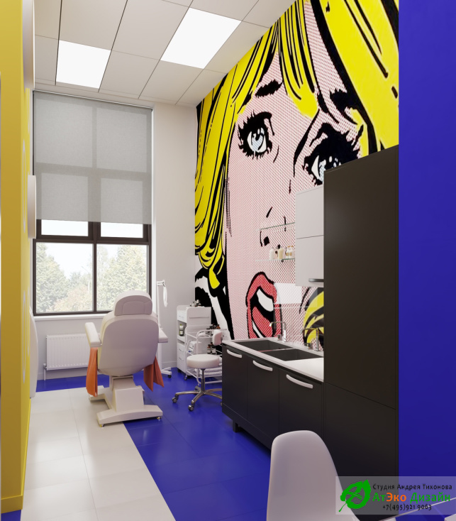 Косметология Чонгарский бульвар дизайн интерьера косметологического кабинета