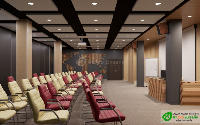 конференц зал офиса ПТИ