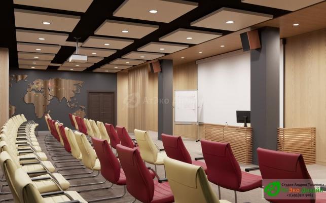 конференц зал в офисе ПТИ