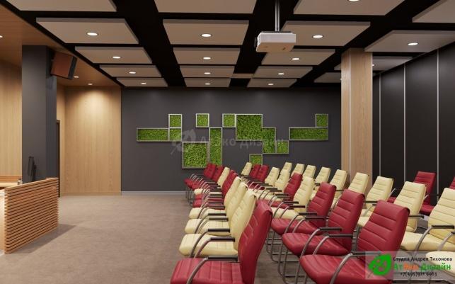 дизайн конференц зал офиса ПТИ