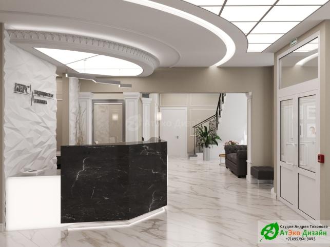 Дизайн проект Клиника Берс Ресепшен Холл