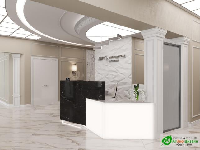 Дизайн интерьера Клиника Берс Космонавтов18 Ресепшен Холл