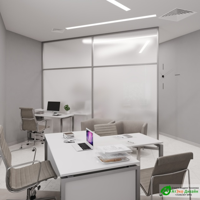 Дизайн проект АСТ-Клиник офис сотрудников