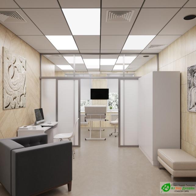 Дизайн проект АСТ-Клиник кабинет косметолога